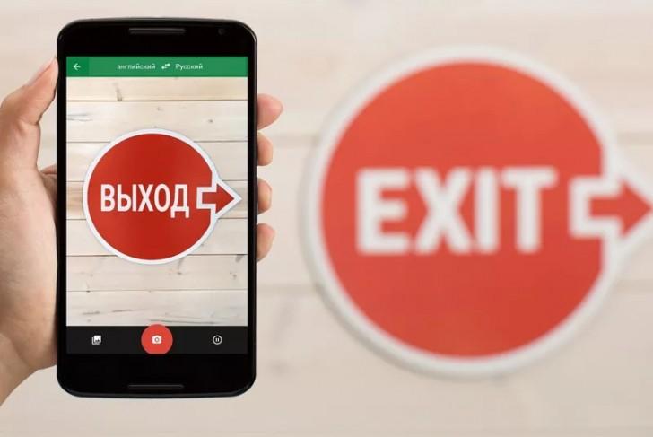 تطبيق Google Translate يدعم ترجمة 20 لغة إضافية