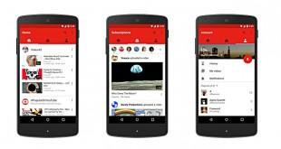 تحديث لتطبيق اليوتيوب مع ثلاث تبويبات جديدة