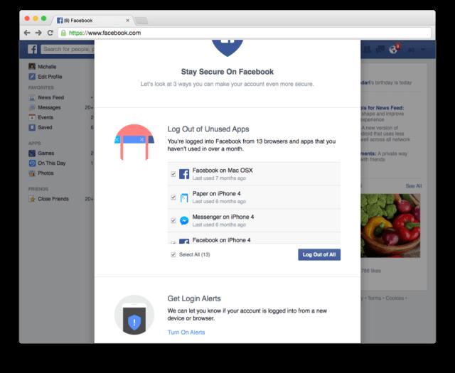 فيسبوك تصدر أداة جديدة Security Checkup لتصفح الآمن