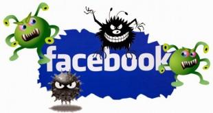 برمجة خبيثة على الفيسبوك انتشرت بشدة