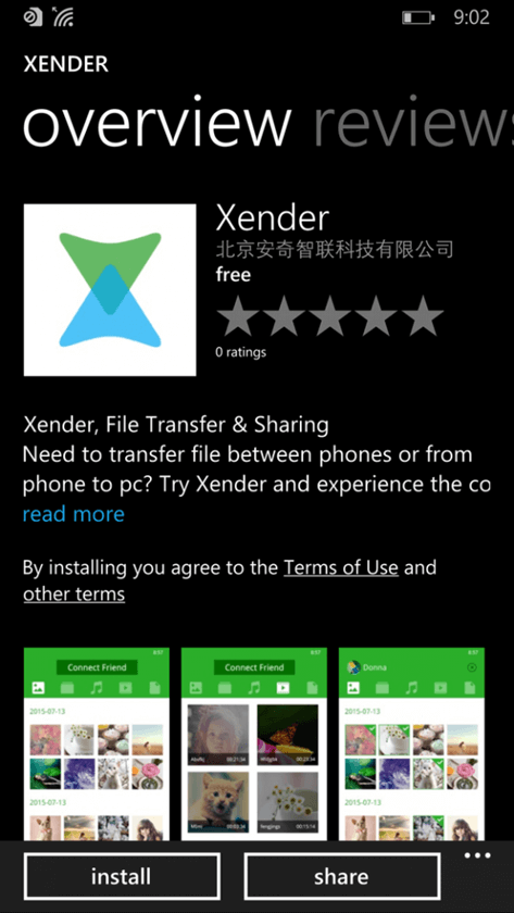 تطبيق xender للويندوز فون لنقل ومشاركة الملفات